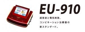 EU-910